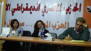ندوة الحزب المصري 1
